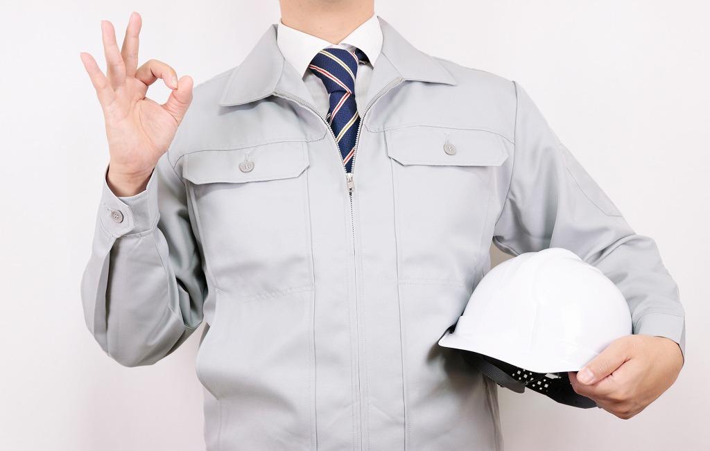 住まいのパートナーとなる建設業者の選び方